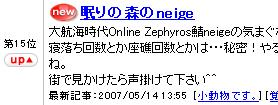 blogrank1.jpg