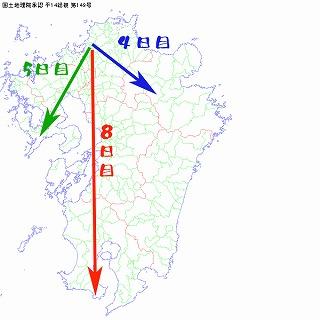 kyushu-s.jpg