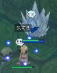 氷づけの幻獣(違