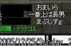 (o・∀・)テカテカ