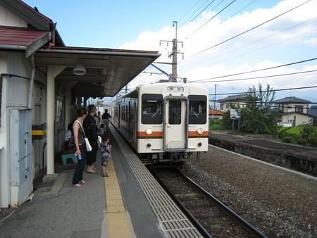 082007.jpg