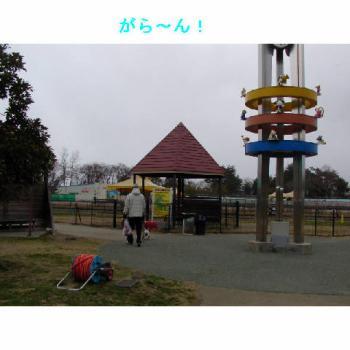 20060326030437.jpg