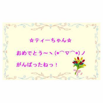 20060403232733.jpg