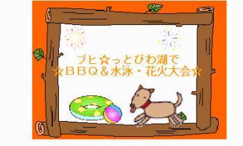 20060805101324.jpg