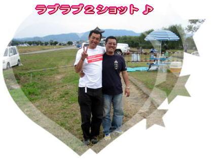 20061109082801.jpg