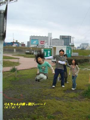 20070405040336.jpg