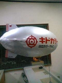 20051230003622