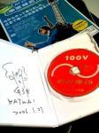 DVD「明和電機のナンセンス楽器」