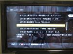 hvx-play6_R.jpg