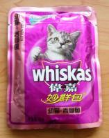 Whiskas 幼猫用