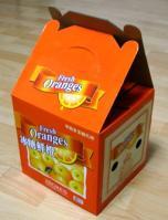 今度はオレンジ♪