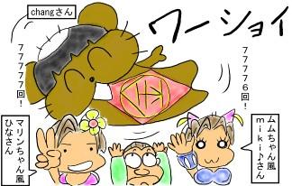ego9_haru.jpg
