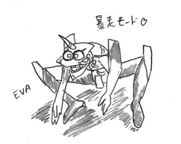 ego9_nagata1.jpg