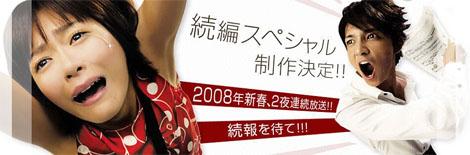 20070711210254.jpg