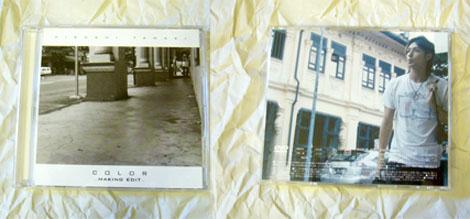 color-dvd.jpg