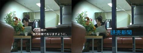 yomiuri02.jpg