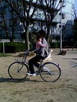 20060307150445.jpg