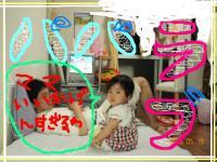20060520163939.jpg