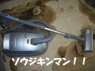 2006091306.jpg