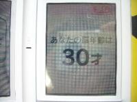 2007012401.jpg