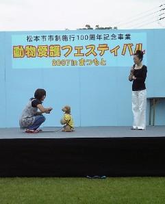 2007092312.jpg