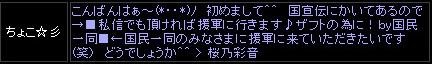 eb2_1.jpg