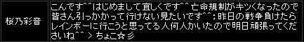 eb2_2.jpg