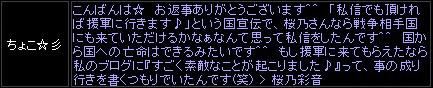 eb2_3.jpg