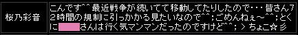 eb2_4.jpg