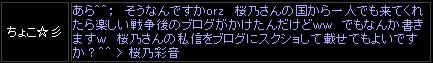 eb2_5.jpg