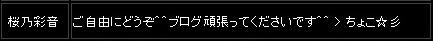 eb2_6.jpg