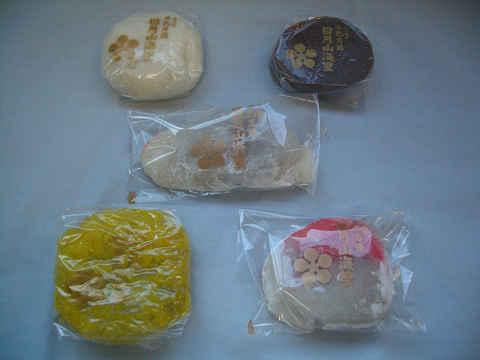 五色生菓子2