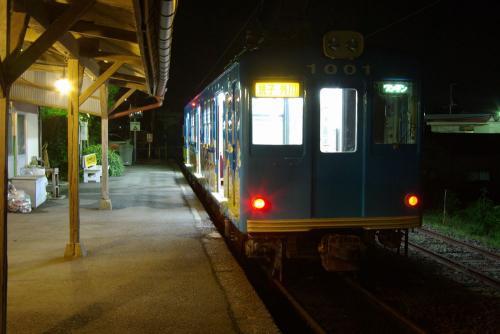 IMGP1395-tokawa.jpg