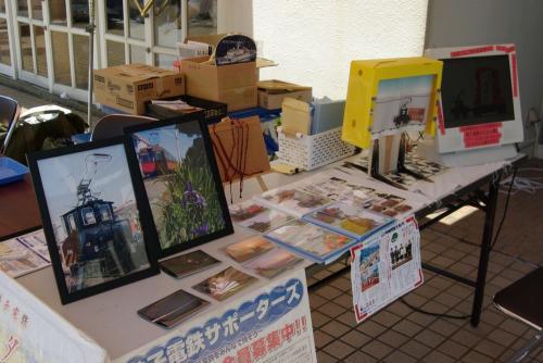 IMGP5919-inubou.jpg