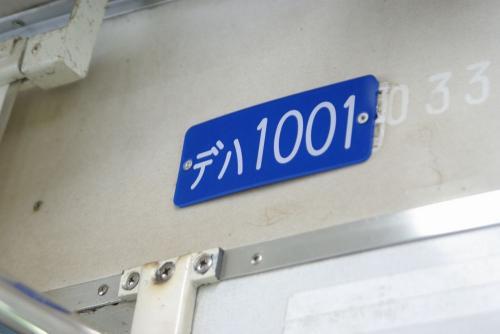 IMGP7853-1001.jpg