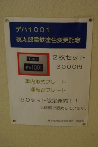 IMGP7879-1001.jpg