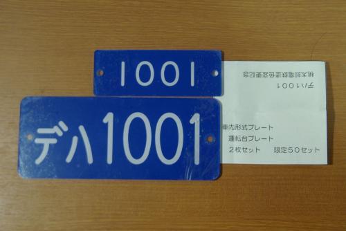 IMGP8286-1001.jpg