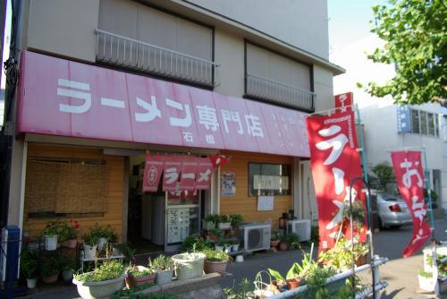 IMGP8750-isibashi.jpg