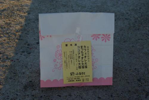 IMGP9173-daihuku.jpg