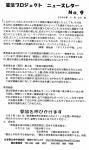 news1106.jpg