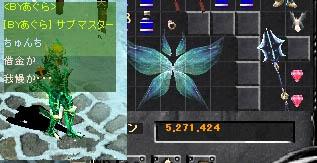 Screen(01_22-09_46)-0005.jpg