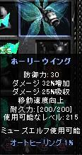 Screen(01_22-09_49)-0006.jpg