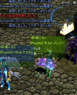 Screen(01_22-20_25)-0004.jpg
