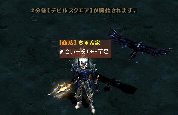 Screen(01_22-21_59)-0001.jpg