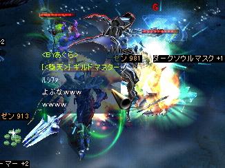 Screen(01_29-12_59)-0000.jpg