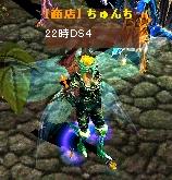 Screen(05_17-21_51)-0001.jpg