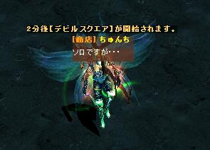 Screen(05_17-21_58)-0002.jpg