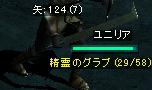 Screen(05_17-22_13)-0003.jpg