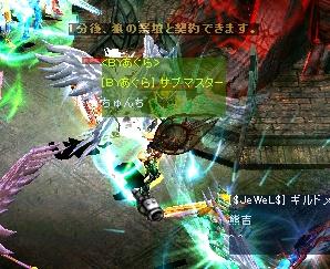 Screen(05_17-22_28)-0004.jpg