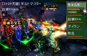 Screen(05_18-23_50)-0000.jpg